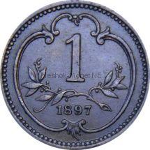 Австрия 1 хеллер 1897 г.