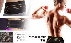 Ортопедический пояс для позвоночника copper fit back