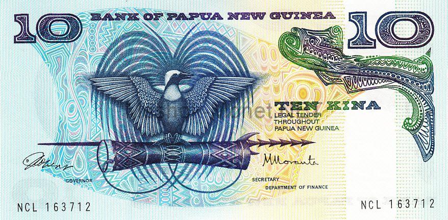 Банкнота Папуа Новая Гвинея 10 кина 1985 год