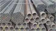 Труба стальная водогазопроводная 127х4,0  мм