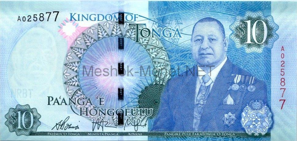 Банкнота Тонга 10 паанга 2015 год