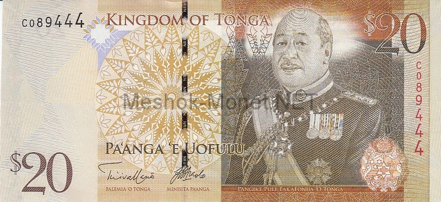 Банкнота Тонга 20 паанга 2009 год