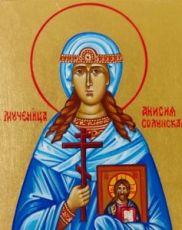 Икона Анисия Солунская (рукописная)