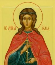 Юлия Карфагенская (рукописная икона)