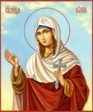 Юлия Коринфская (рукописная икона)