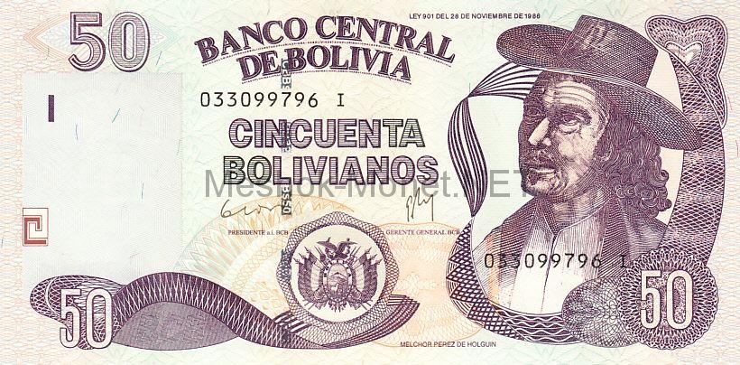 Банкнота Боливия 50 боливиано 1986 год