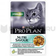 Pro Plan Sterilised - Океаническая рыба в желе для стерилизованных кошек (85 г)