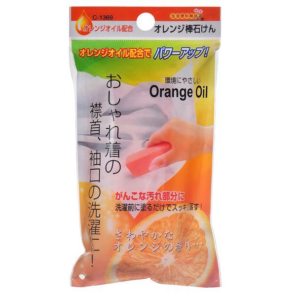 013693 Мыло для застирывания трудновыводимых пятен с апельсиновым маслом, 100 г