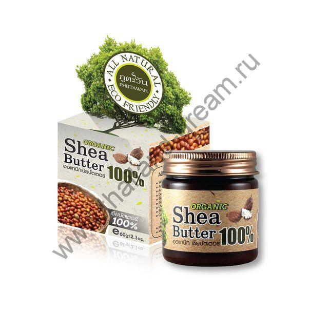 Масло ши 100% Phutawan 60гр