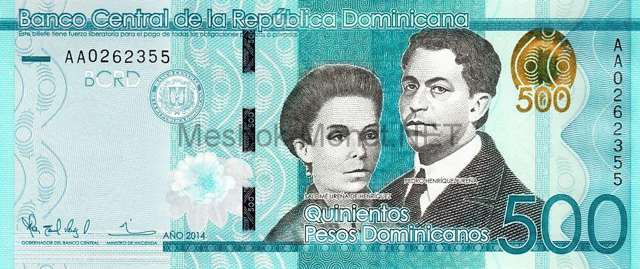 Банкнота Доминикана 500 песо 2014 год