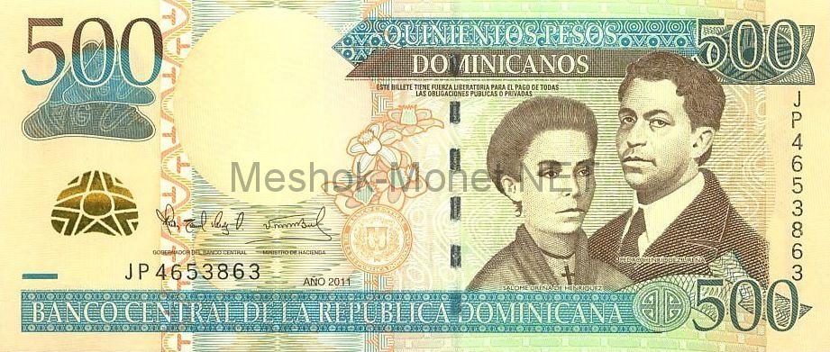 Банкнота Доминикана 500 песо 2011 год