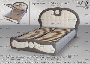 Кровать Марсала с подъемным механизмом