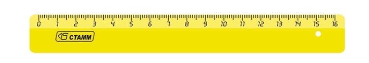 Желтая линейка 16 см.