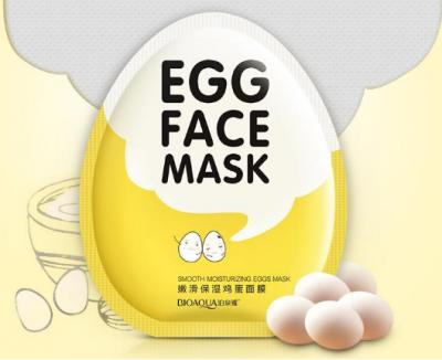 Маска для лица тканевая ЯИЧНАЯ Egg Face Mask BIOAQUA