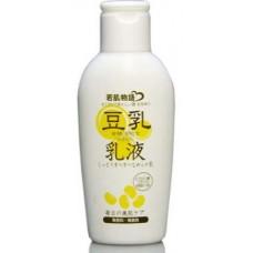 Питательное молочко для лица на основе соевого молочка с гиалуроновой кислотой и коллагеном Sarada Town Kooza Co  105 мл