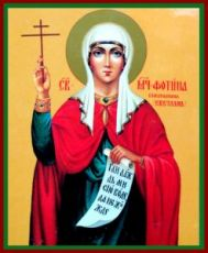 Икона Светлана (Фотиния) Римская (рукописная)