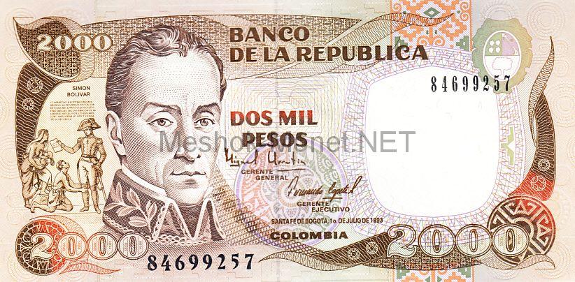 Банкнота Колумбия 2 000 песо 1993 год