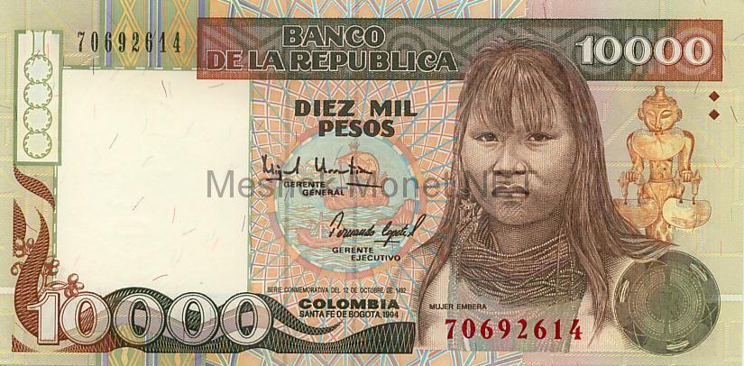 Банкнота Колумбия 10 000 песо 1994 год