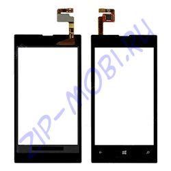 Тачскрин для Nokia Lumia 520/525