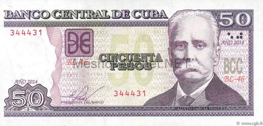 Банкнота Куба 50 песо 2014 г