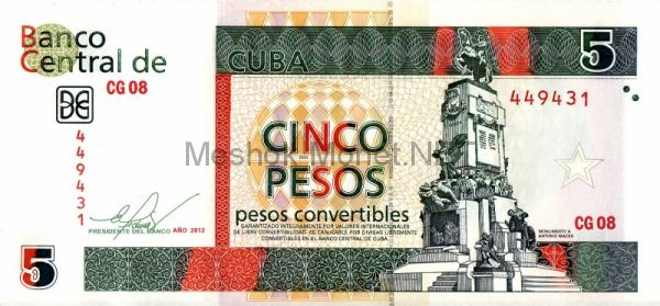 Банкнота Куба 5 конвертируемых песо 2012 г
