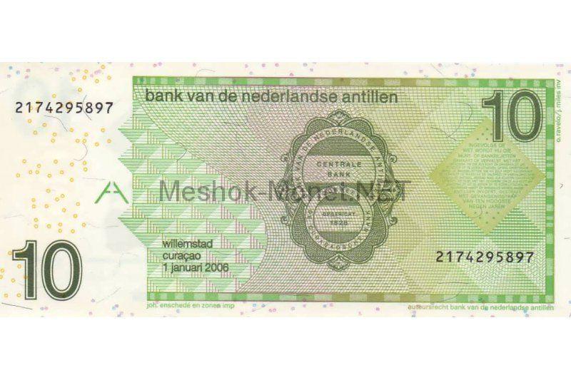 Банкнота Нидерландские Антиллы 10 гульденов 2014 год