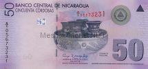 Банкнота Никарагуа 50 кордоба 2007 год