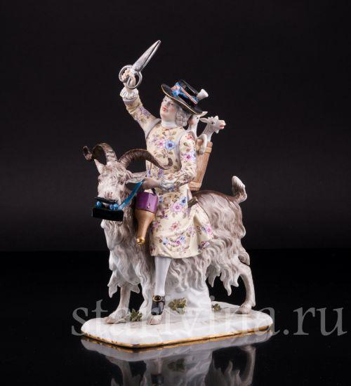 Антикварная Фарфоровая статуэтка Портной на козле производства Meissen, Германия