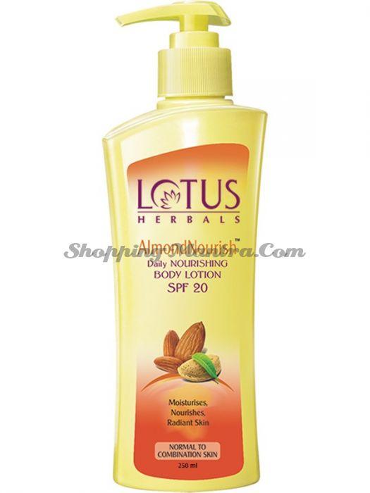 Питательный лосьон для тела Миндаль SPF20 Лотус Хербалс/ Lotus Almond Body Lotion