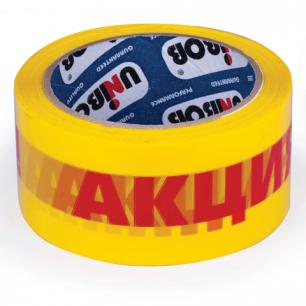 "Клейкая лента 50мм х 66м упаковочная UNIBOB надпись ""АКЦИЯ!"", желтая, 50мкм, ш/к84213"