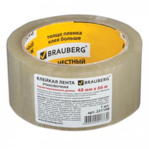 Клейкая лента 48мм х 66м упаковочная BRAUBERG прозрачная, гарантированная длина, 45мкм, арт.221108