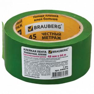 Клейкая лента 48мм х 66м упаковочная BRAUBERG ЗЕЛЕНАЯ, гарант длина, 45 мкм, упак. с подв, 440073