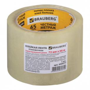 Клейкая лента 72мм х 66м упаковочная BRAUBERG прозрачн, гарант длина, 45 мкм, упак. с подв, 440077