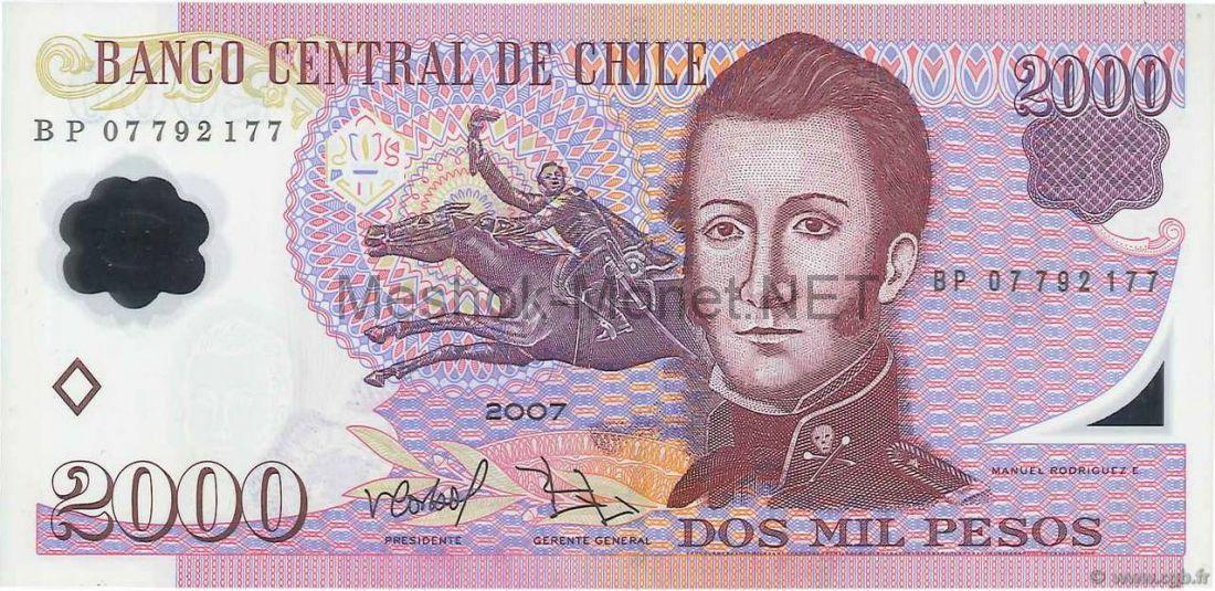 Банкнота Чили 2 000 песо 2007 г