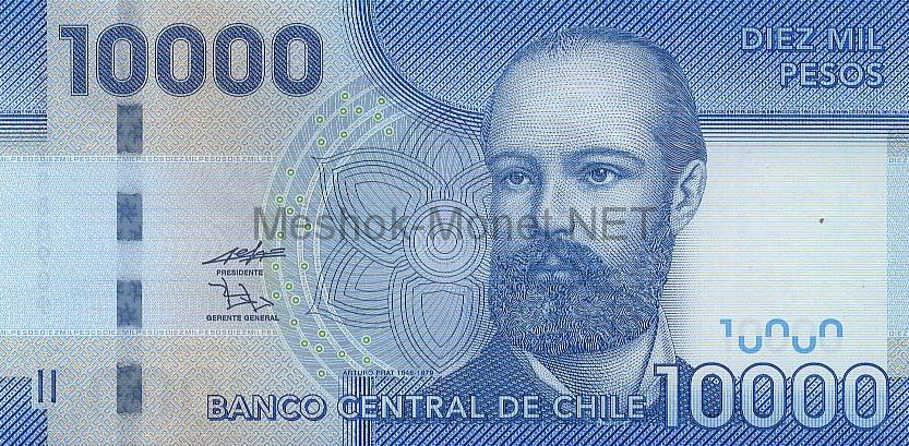 Банкнота Чили 10000 песо 2011 г
