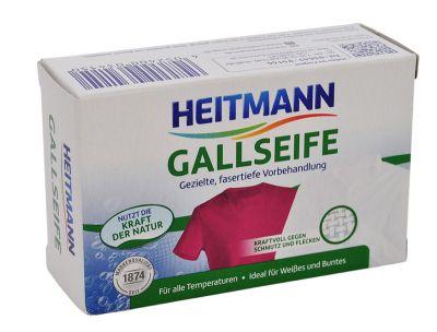 Heitmann Желчное мыло-пятновыводитель