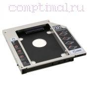"""Переходник Optibay 12.7 mm SATA для подключения HDD/SSD 2,5"""" к ноутбуку"""
