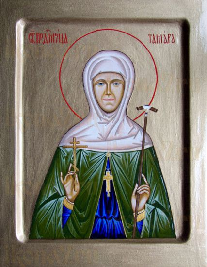 Икона Тамара Сатси (рукописная)