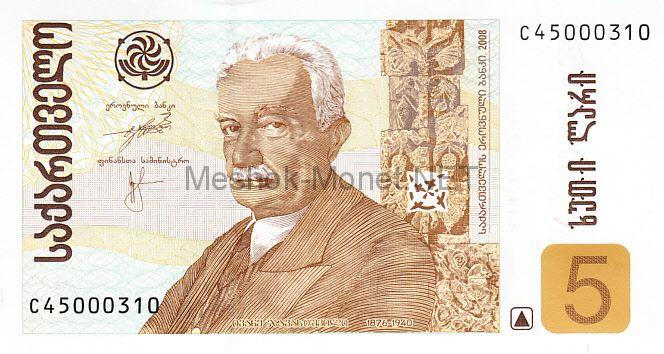 Банкнота Грузия 5 лари 2008 год