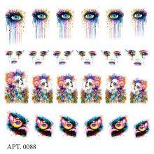 Слайдер-дизайн для ногтей № 0088