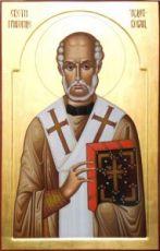Икона Григорий Неокесарийский (рукописная)