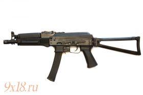 Макет МассоГабаритный пистолета-пулемета ПП-19 Бизон-2 - Витязь СН