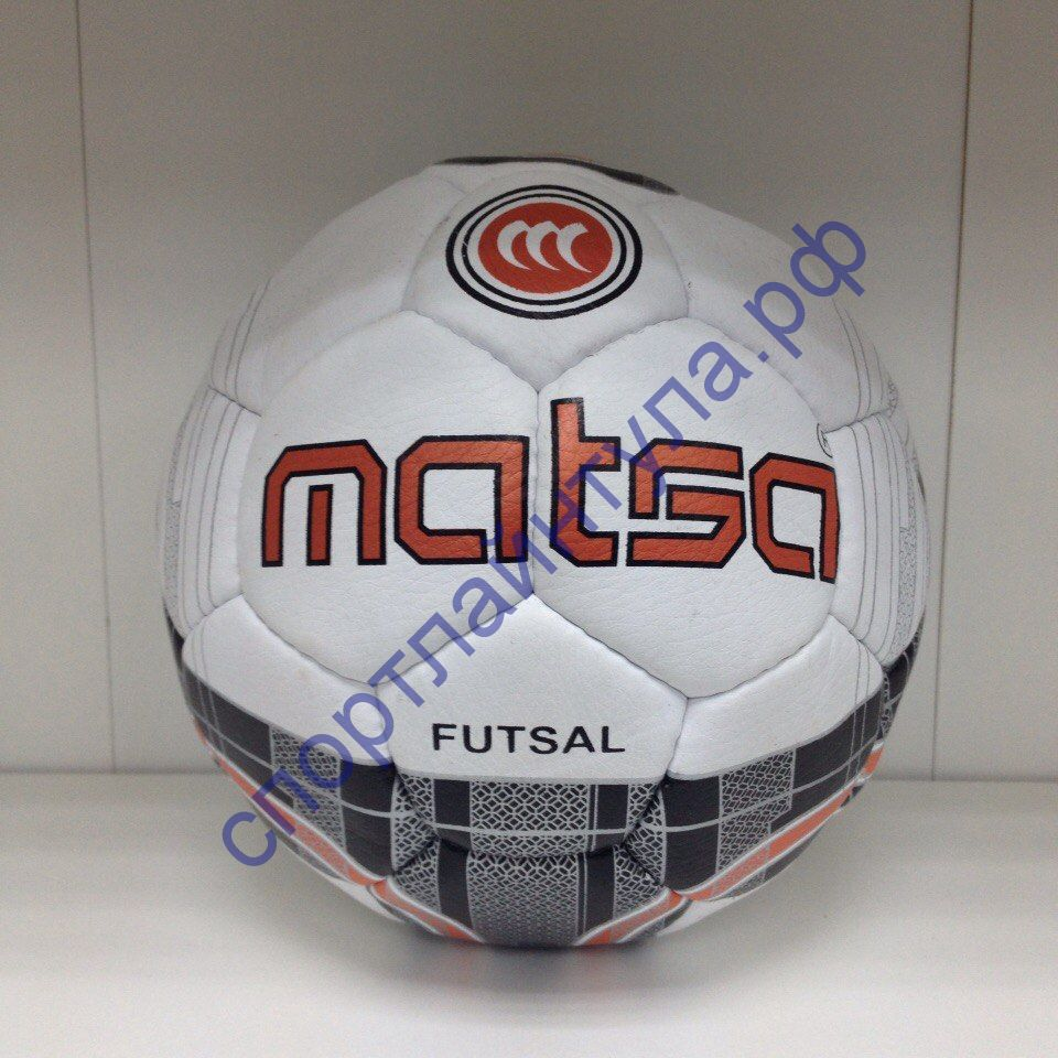 Мяч футбольный MATSA Futsal р. 4