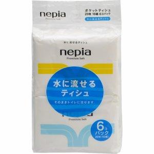 NEPIA Premium Soft Бумажные двухслойные носовые платки 10 шт./уп.