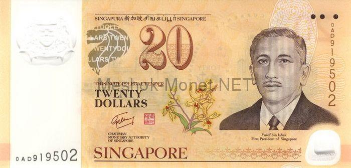 Банкнота Сингапур 20 долларов 2007 год