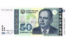 Банкнота Таджикистан 50 сомони 1999 год