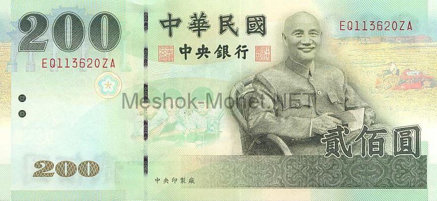 Банкнота Тайвань 200 долларов 2001 год