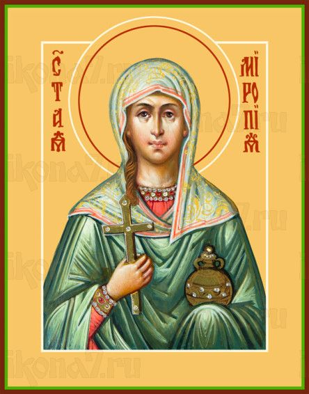 Миропия Хиосская (рукописная икона)