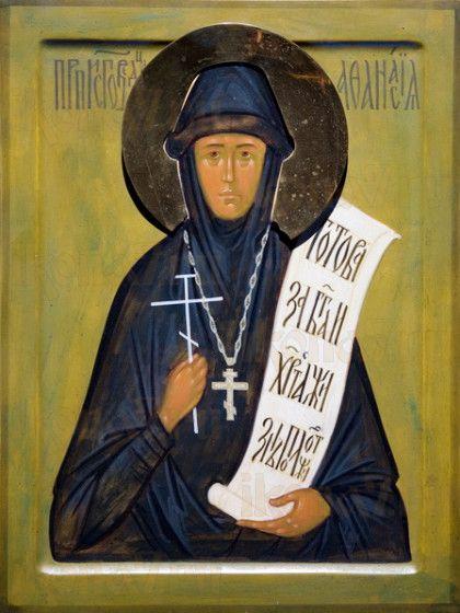 Икона Афанасия Лепешкина (рукописная)