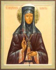 Афанасия Лепешкина (рукописная икона)